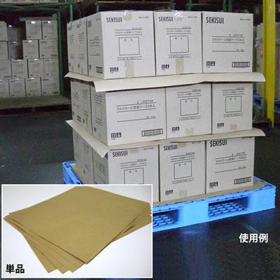 養生材 養生シート クラフト両面NSシート J5M4401