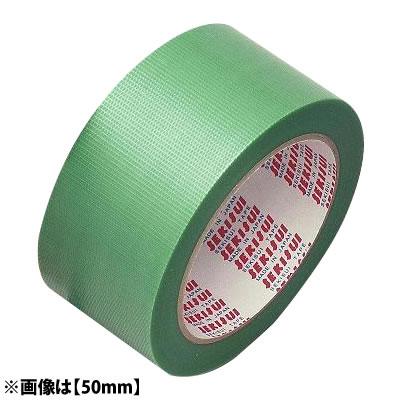 【PLAstyle】養生材 マスクライトテープ No.730 (建築養生・床養生用) 75mm×25m <緑> 【24巻】