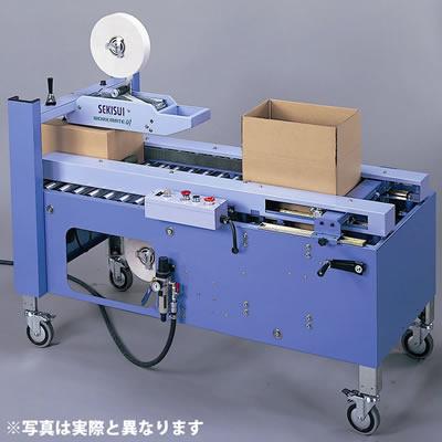 積水(セキスイ) 半自動製函封緘機 ワークメイト01 CK01