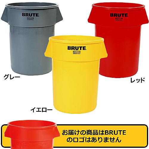 BRUTE(ブルート)丸型コンテナ 121.1L 2632