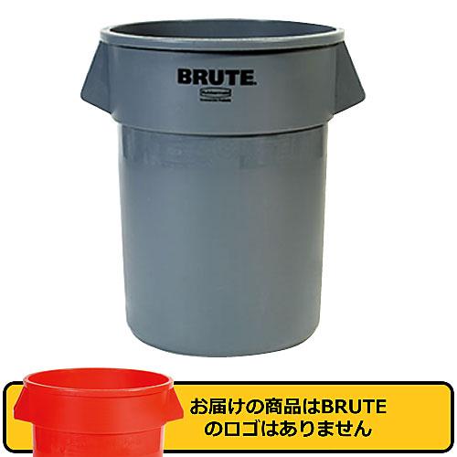 ラバーメイド BRUTE ブルート 丸型コンテナ 208.2L [グレー] 2655