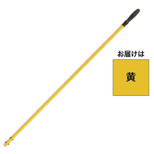 ラバーメイド HYGEN(TM)クイック コネクト ストレートハンドル 133cm Q750-06