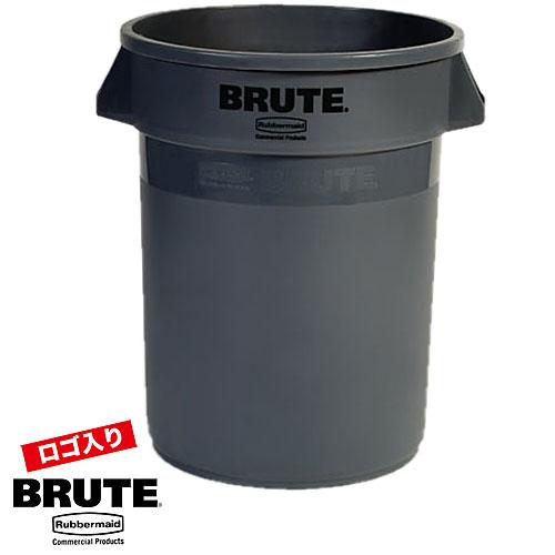 【BRUTEクリアランス】ラバーメイド BRUTE ブルート 丸型コンテナ 121.1L グレー RFG263200GRAY