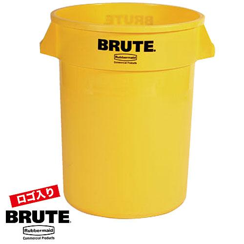 【BRUTEクリアランス】ラバーメイド BRUTE ブルート 丸型コンテナ 121.1L イエロー RFG263200YEL