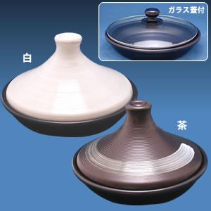 IHタジン鍋(ガラス蓋付) 26センチ