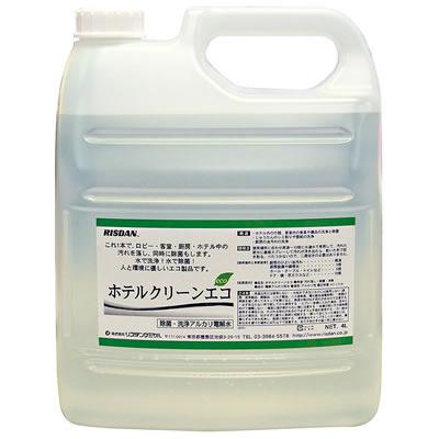 リスダンケミカル ホテルクリーンエコ 洗剤・除菌 強アルカリ電解水 4リットル