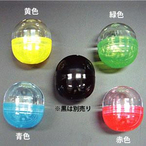 空カプセル50φ 透明+カラー <1000個>