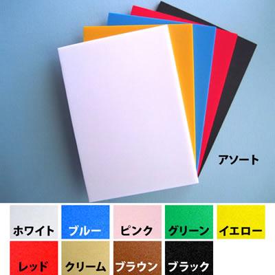セキスイ POP・ディスプレイ用カラースチレンボード(780×1070×5mm) <5枚入>