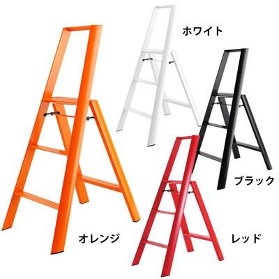 長谷川工業(HASEGAWA) メタフィス lucano(ルカーノ) 3-step ハンドル付折り畳み式踏み台 ML2.0-3