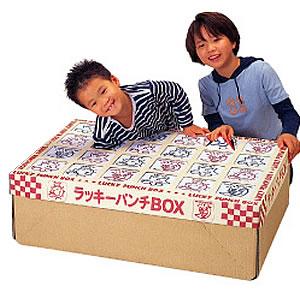 ジャンボラッキーパンチBOX