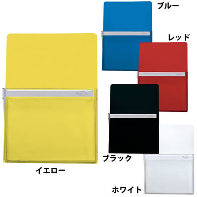 セキセイ マグネットポケット「ポケマグ(R)」 A5サイズ PM-2744