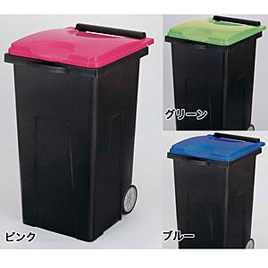 セキスイ リサイクルカートエコ#90(容量90L) RCN90
