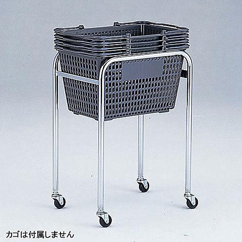 バスケットカート W470×D300×H620 NBC-C6
