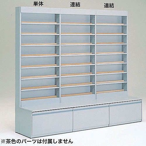 文庫(1)片面型(8段)ストッカー無し 連結 W800×D600×H2150 NBKB-BHN301C