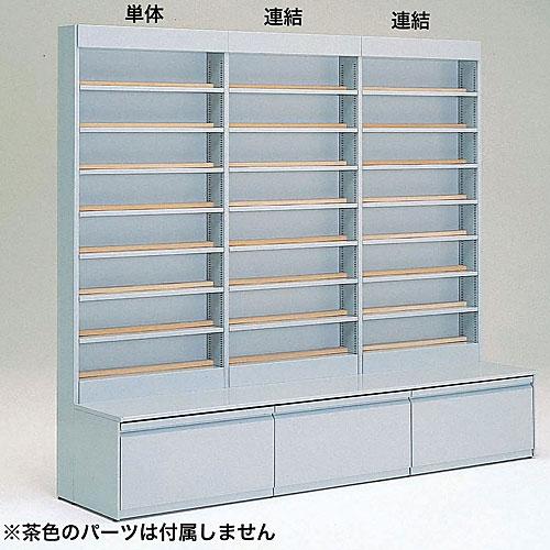 文庫(1)片面型(8段)ストッカー有り 単体 W825×D600×H2150 NBKB-BHN302S