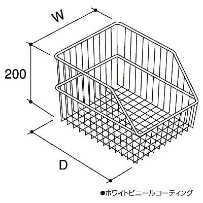 ポイントバスケット W180×D350×H200 NEO-BPA135