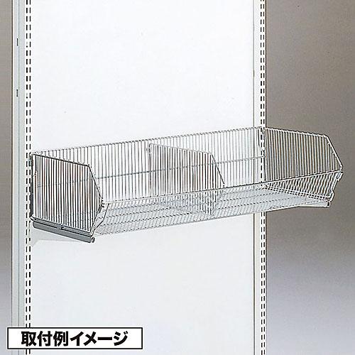 浅型バスケット棚セット(3爪2段ブラケット) W600×D300×H200 NEO-BS130