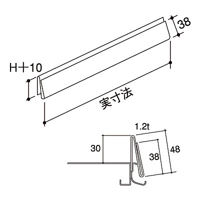 塩ビホルダー(入りコーナー用) W333×D400×H30 NEO-CHSC4003