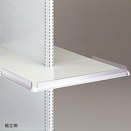 ワンポールエンド塩ビホルダー(ステージ棚用) W910×D450×H30 NEO-CHSEKK03N
