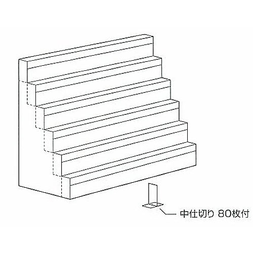 金封BOX W900×D300×H600 NEO-FBKB36
