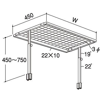 トップメッシュ棚セット(E7用) W900×D450×H450〜750 NEO-MF73C