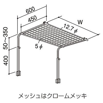 ルーフネットセット(E7用) W925×D600×H450〜750 EO-RN73S