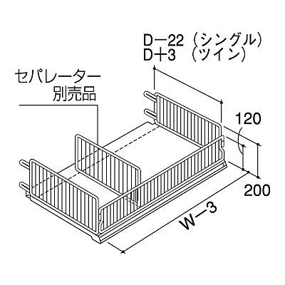 ネットガード(浅型) W900×D500×H200 NEO-SG350N