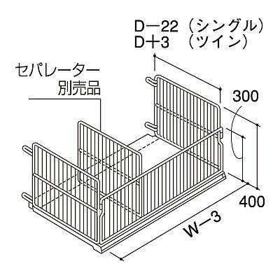 ネットガード(深型) W900×D600×H400 NEO-SGHT360