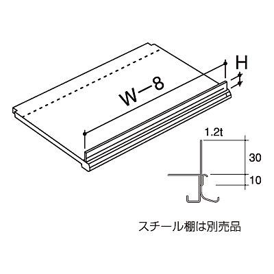 塩ビガード W900×H30 NEO-VG303