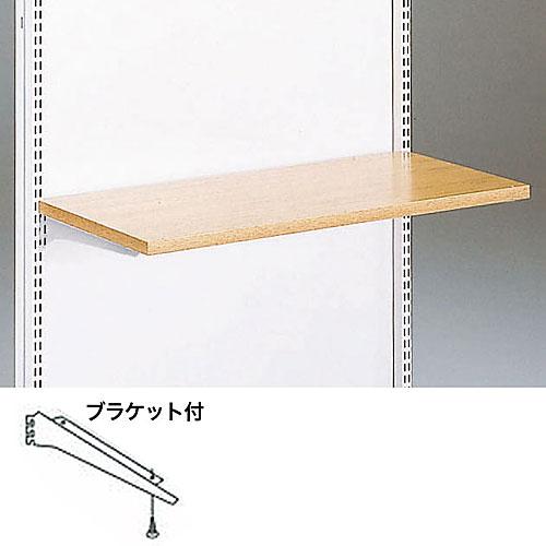 木棚セット(木目色) W900×D400 NEO-WRW340