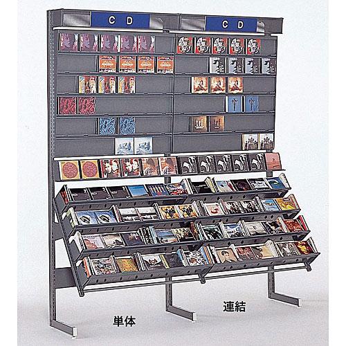 レンタル CD用 壁面(サンプル棚)単体 W925×D590×H2100 NHCD-BS321S