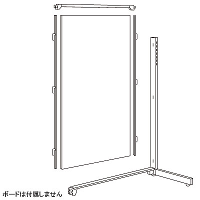N片面(オープン)連結 W750×D380×H1500 NNFB-S215C
