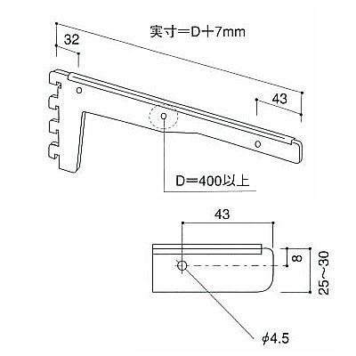 4爪ガラス棚ストレートブラケット D420 NNX-72236