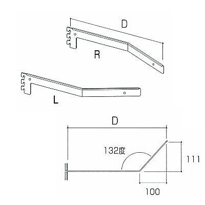 3爪ガラス棚ブレーキストレートブラケット D300(左右1セット) NNX-72721