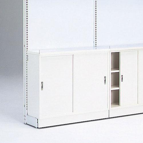 三洋スーパースタンド 木製キャビネット引き戸セット W900×D290×H750 PHO-K3HS
