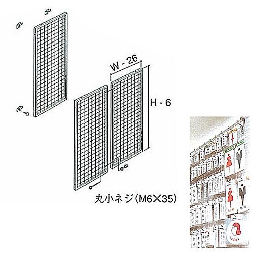 メッシュハンガー(壁面金具・ボルト付) W750×D13×H1850 NRMH-218