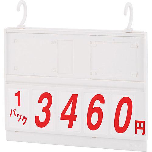 クイックプライスボード 白 H206 NTKP-B5HW