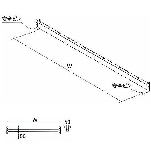 ビーム C2(軽量)□50 W1850 NPRJOS-BC218