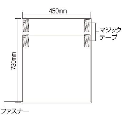 吊り下げ標識 本体 (片面表示)