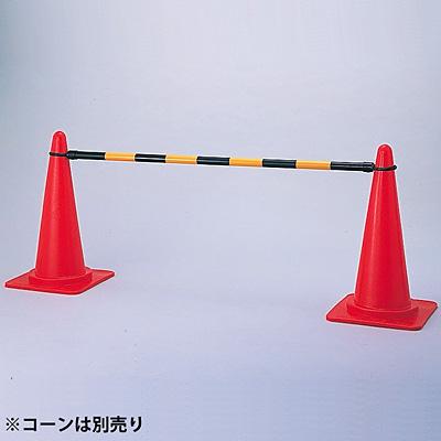 コーンバー(反射・大) 34mmφ