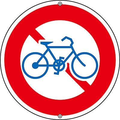 自転車の 自転車 標識番号 : トップ 標識板 [標識板 ...