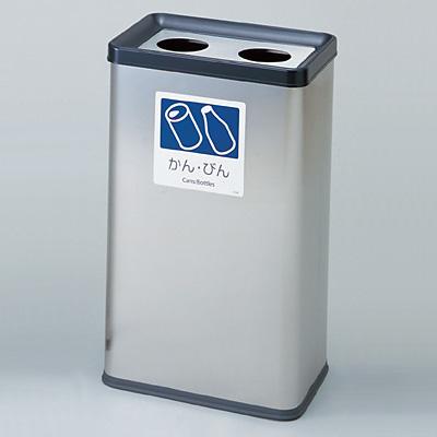 リサイクルボックス(かん・びん)