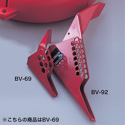 ボールバルブロック(BV-69)
