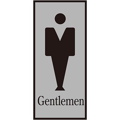 トイレプレート [Gentlemen]