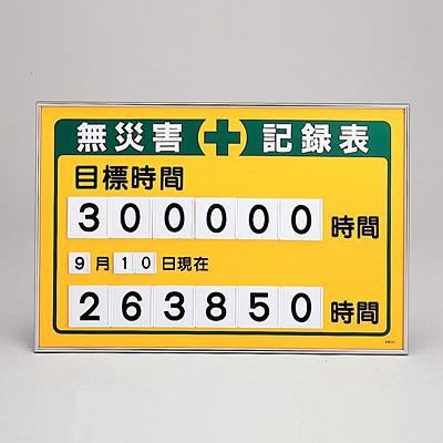 サイズ:615×915×25mm