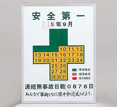 サイズ:600×450×13mm