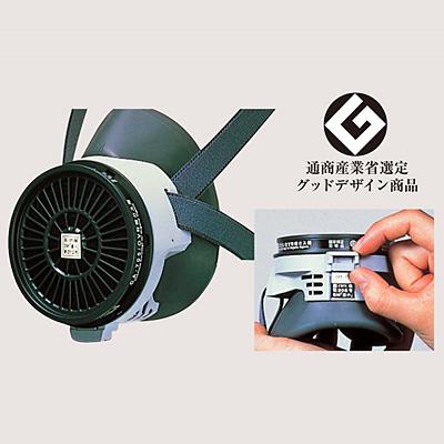 防毒マスク(型式検定番号第TN5号) 直結式小型 240001