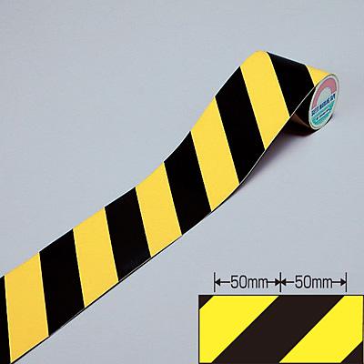 反射トラテープ 幅90mm×10m×0.15mm