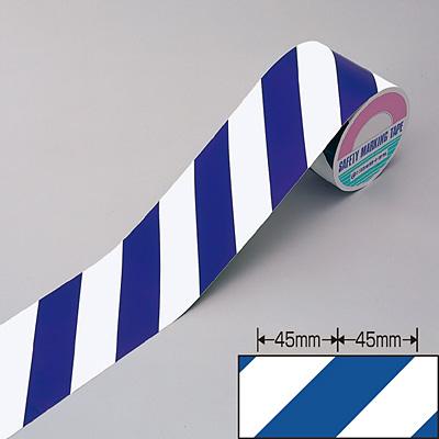 トラテープ(反射) 白・青 幅90mm×10m
