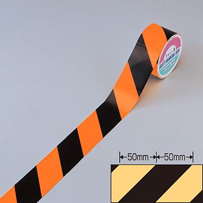 蛍光トラテープ オレンジ・黒 幅45mm×10m